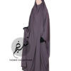 fatimah1 1 Tasnim Collections
