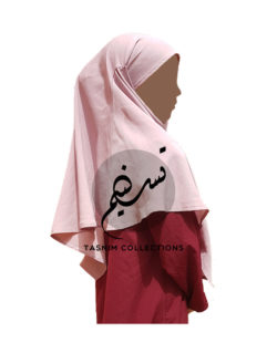 "Girls Khimar ""Israa"" - Tasnim Collections"