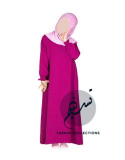 "Girls Abaya ""Yasmine"" - Tasnim Collections"