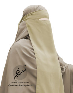 """One Piece Niqab """"Aaliyah"""" Light Beige - Tasnim Collections"""