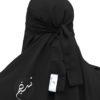 "One Piece Niqab ""Aaliyah"" Black - Tasnim Collections"
