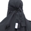 "One Piece Niqab ""Aaliyah"" Blush - Tasnim Collections"
