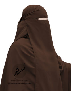 "One Piece Niqab ""Aaliyah"" Chocolate - Tasnim Collections"