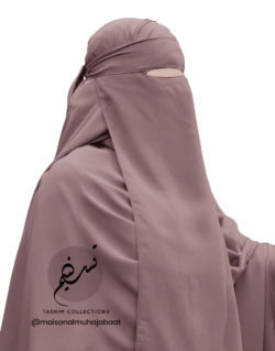 """One Piece Niqab """"Aaliyah"""" Taupe - Tasnim Collections"""