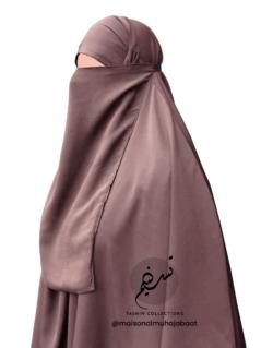 "Elastic Half Niqab ""Aaliyah"" Taupe - Tasnim Collections"