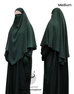 "Diamond Khimar ""Salma"" Dark Emerald - Tasnim Collections"